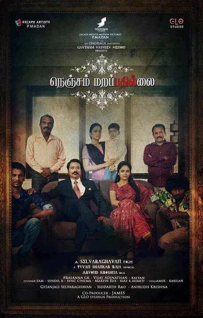 Nenjam Marappathillai Photos + Posters