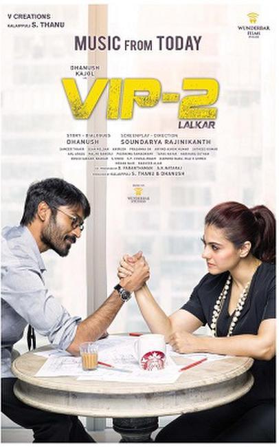 VIP2-LALKAR (Hindi) Photos + Posters