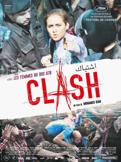 Clash (2017) Photos + Posters