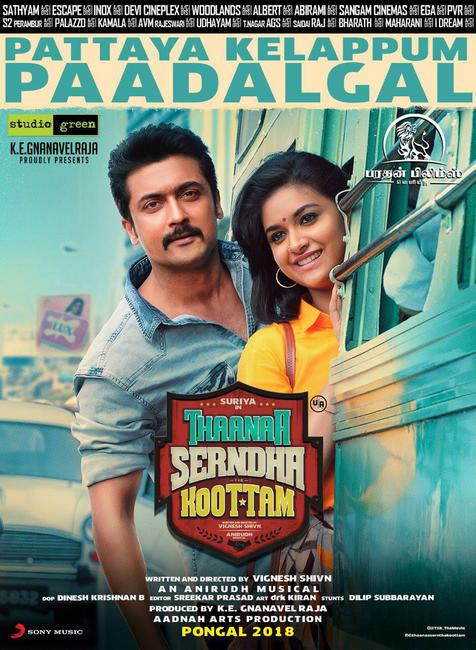 Thaanaa Serndha Koottam Photos + Posters