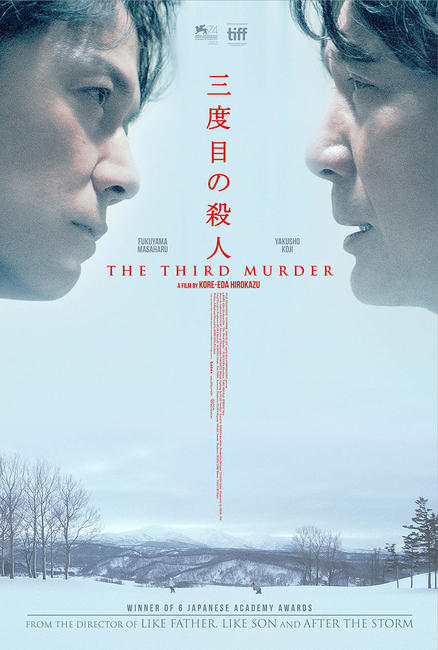 The Third Murder Photos + Posters