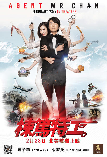 Agent Mr Chan Photos + Posters