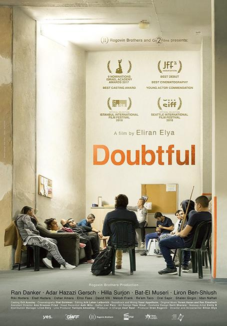 Doubtful Photos + Posters