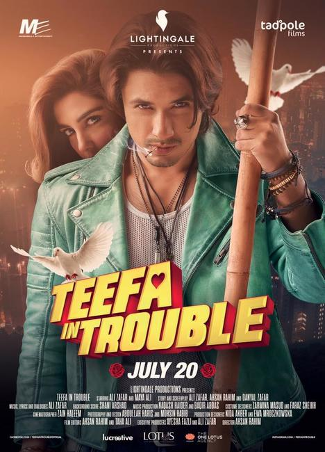 Teefa in Trouble Photos + Posters