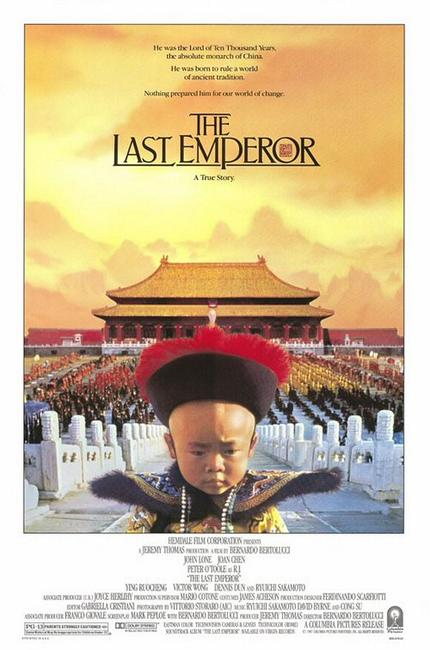 The Last Emperor Photos + Posters