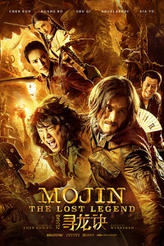 Mojin: The Lost Legend showtimes and tickets