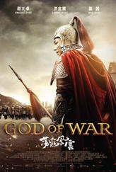God of War showtimes and tickets
