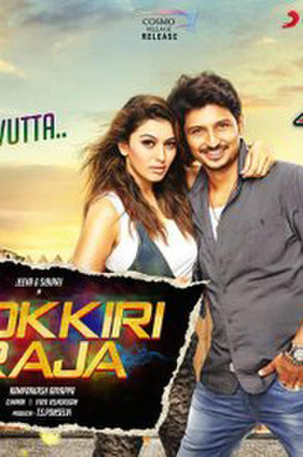Pokkiri Raja Photos + Posters