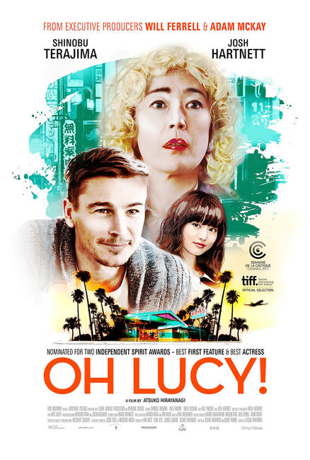Oh Lucy! Photos + Posters