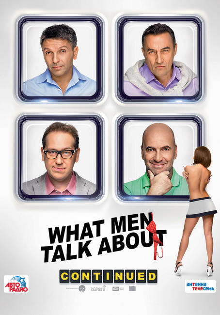 What Men Talk About. Continued Photos + Posters