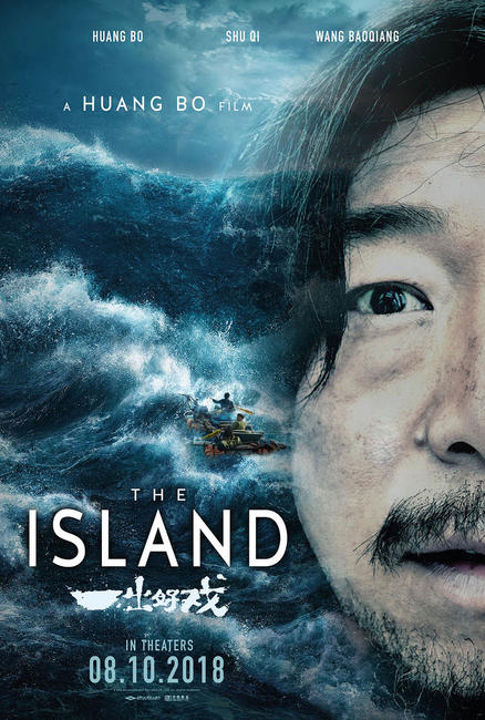 The Island (2018) Photos + Posters