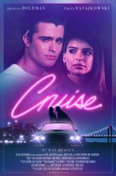 Cruise2018