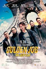Goldenjob_poster_1382x2048