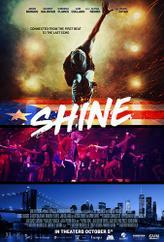 Shine2018