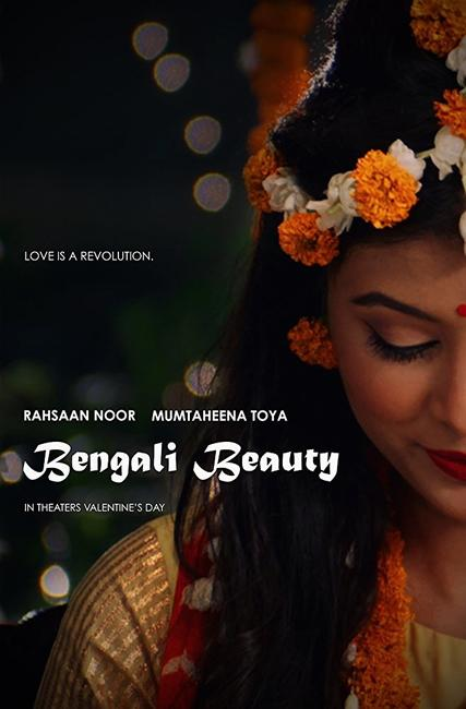 Bengali Beauty Photos + Posters