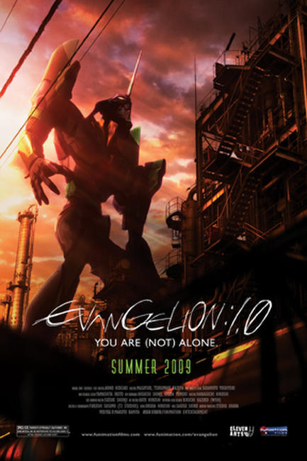 Evangelion: 1.0 You Are (Not) Alone Photos + Posters