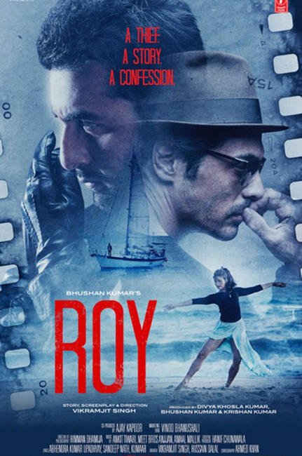 Roy Photos + Posters