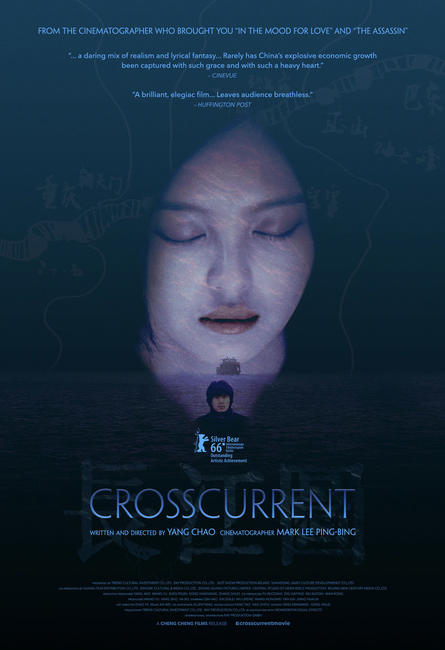 Crosscurrent Photos + Posters