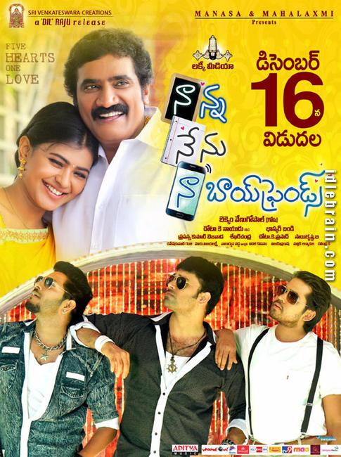 Nanna Nenu Naa Boyfriends Photos + Posters