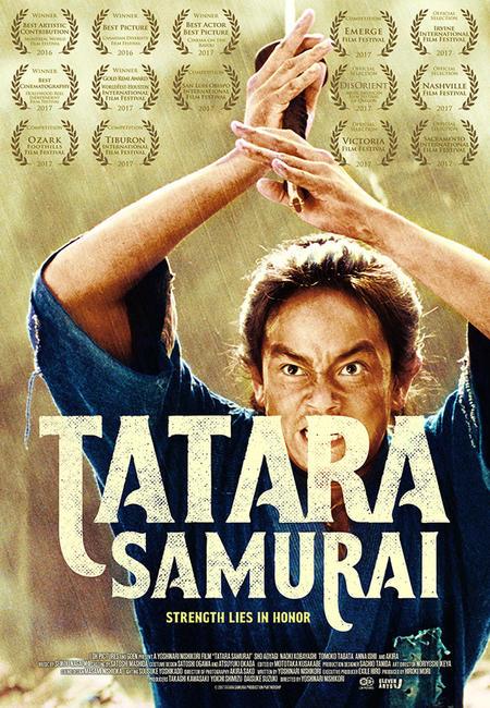Tatara Samurai Photos + Posters