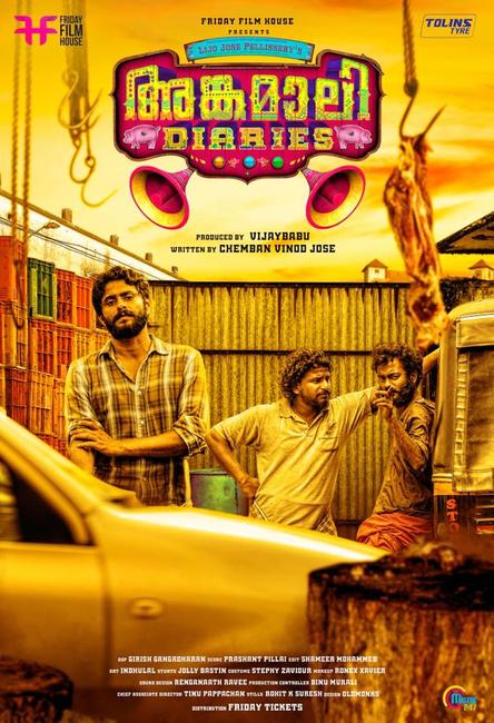 Angamaly Diaries Photos + Posters