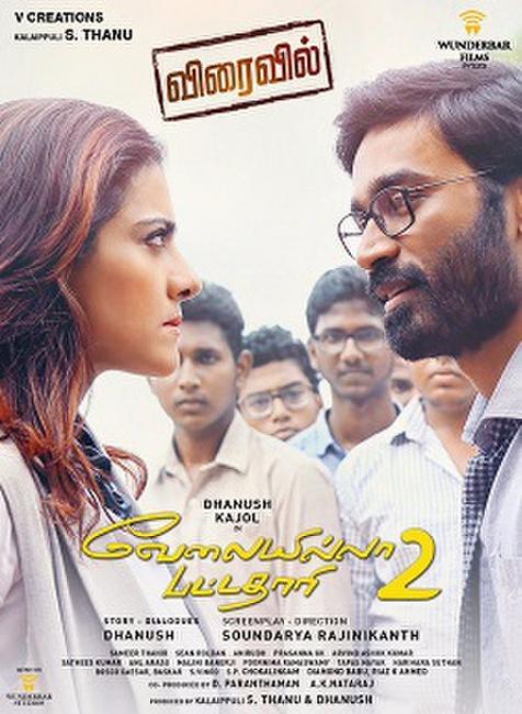 VIP2- Velaiyilla Pattathari (Tamil) Photos + Posters