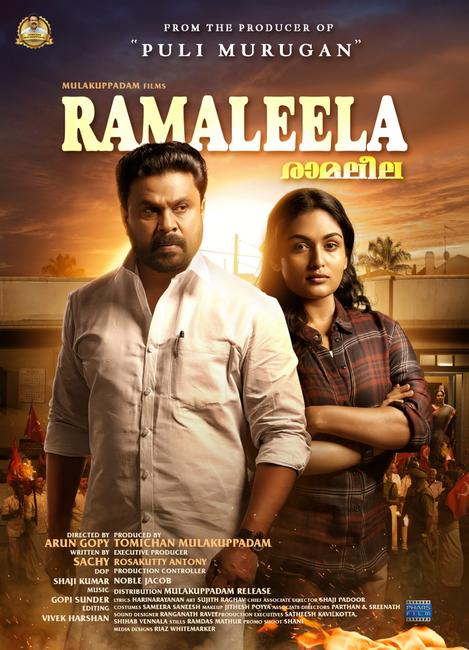 Ramaleela Photos + Posters