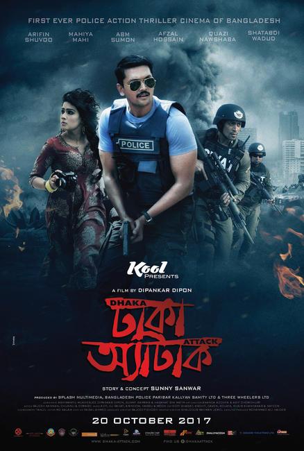 Dhaka Attack Photos + Posters