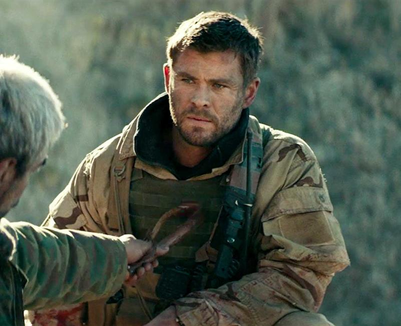 12 Strong Photos + Posters