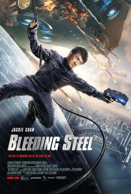 Bleeding Steel Photos + Posters