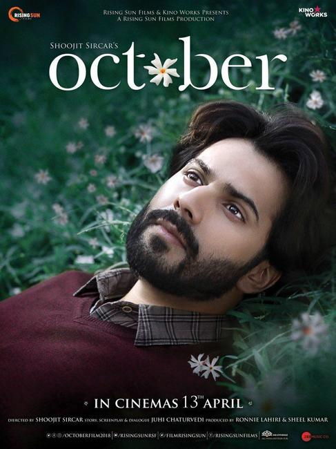 October (2018) Photos + Posters