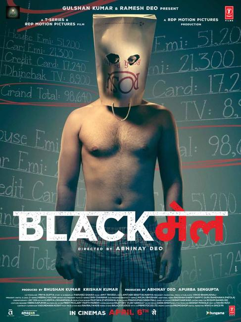 Blackmail (2018) Photos + Posters