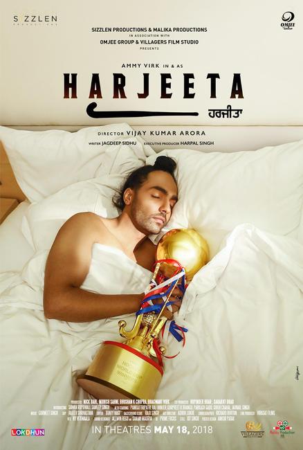 Harjeeta Photos + Posters