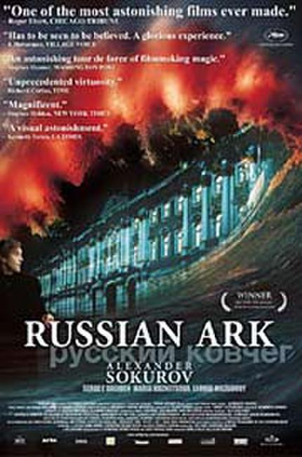 Russian Ark Photos + Posters