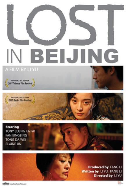 Lost in Beijing Photos + Posters