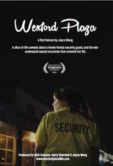 Wexford Plaza showtimes and tickets