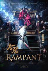 Rampant-1382x2048