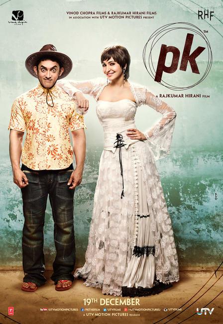 PK Photos + Posters