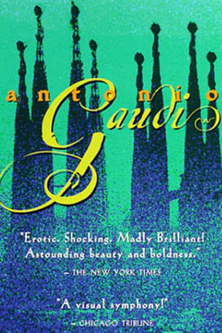 Antonio Gaudi Photos + Posters