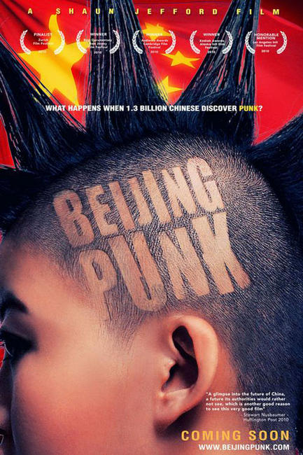 Beijing Punk Photos + Posters
