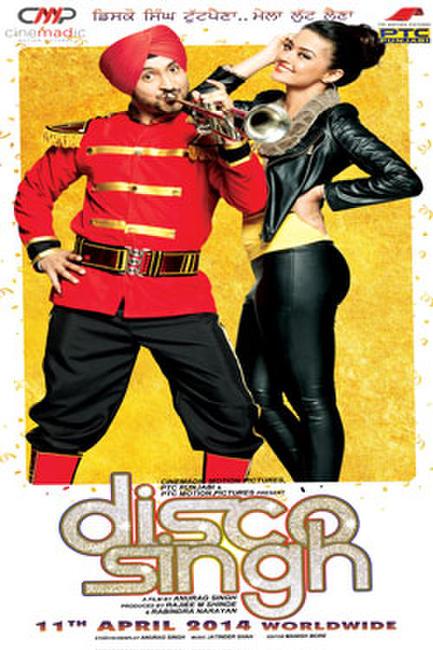 Disco Singh Photos + Posters