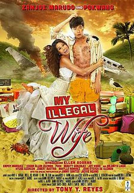 My Illegal Wife Photos + Posters