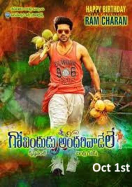 Govindudu Andarivadele (2014) Photos + Posters