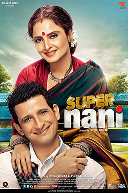 Super Nani Photos + Posters