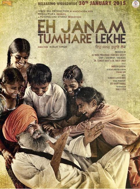 Eh Janam Tumhare Lekhe Photos + Posters