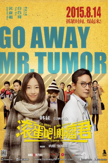 Go Away Mr. Tumor Photos + Posters