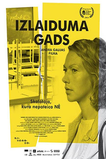 The Lesson (Izlaiduma Gads) Photos + Posters