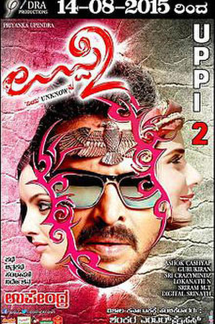 Uppi 2 Photos + Posters