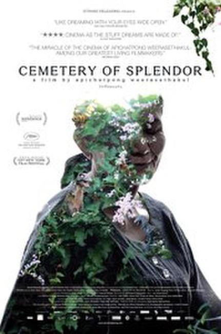 Cemetery of Splendor Photos + Posters