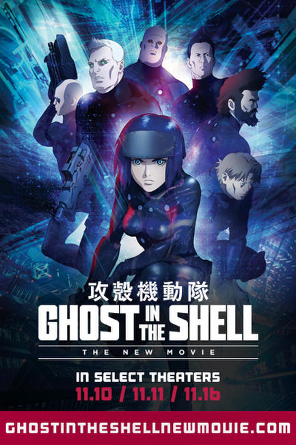 Ghost in the Shell: The New Movie (2015)  Photos + Posters